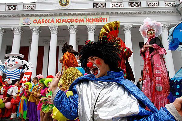 Roman Hilaria Festival April Fools Day